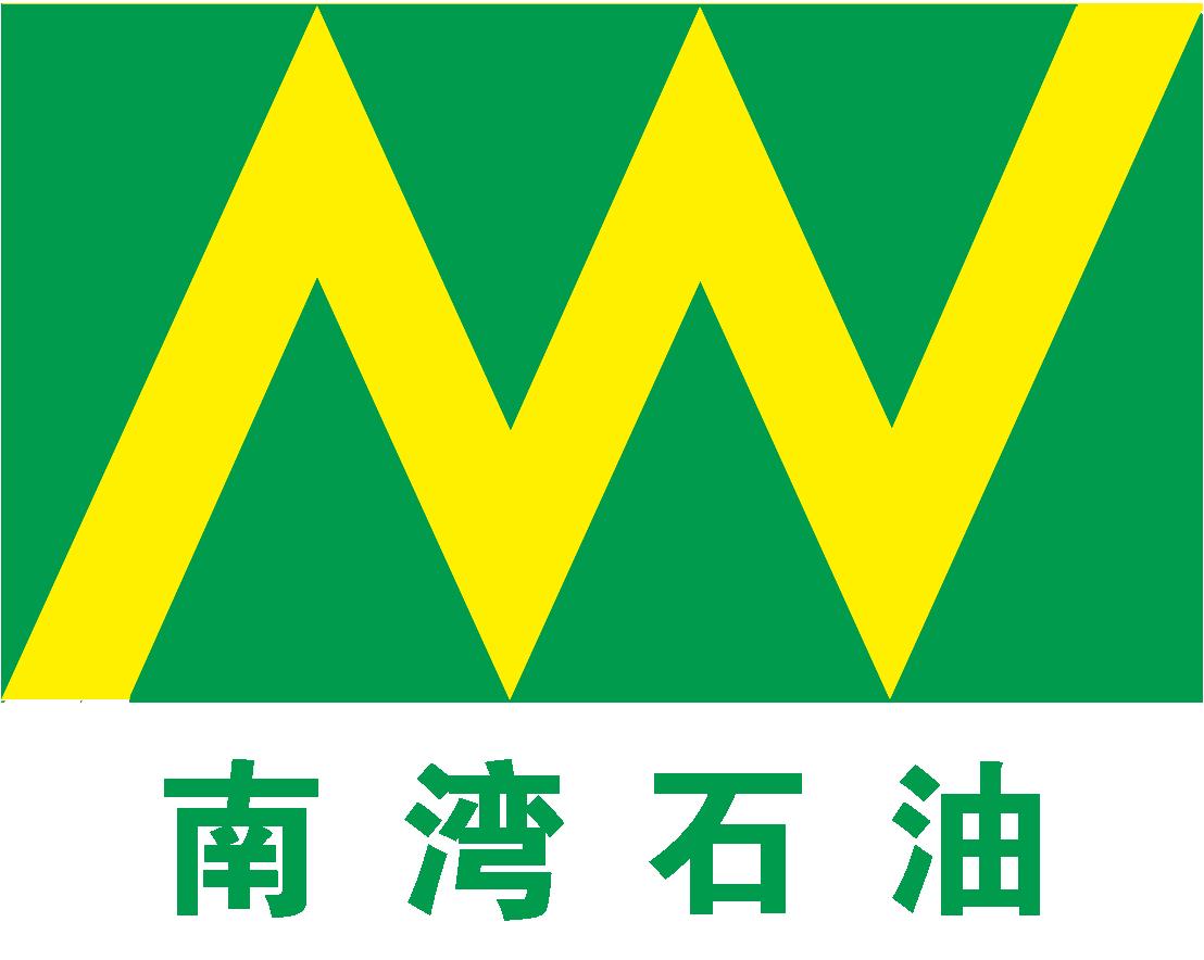 东莞市南湾石油化工有限公司官网